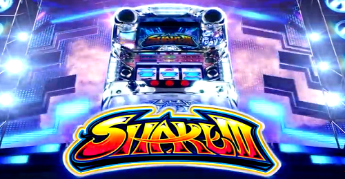 shakeⅢimage