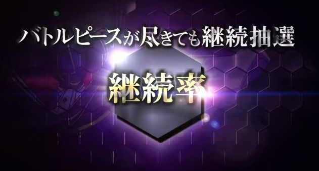 ren000062