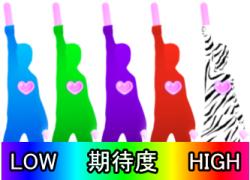 cr_akb48-hokorinooka-gazou36