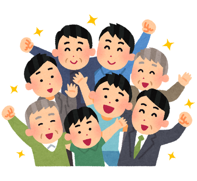 group_men