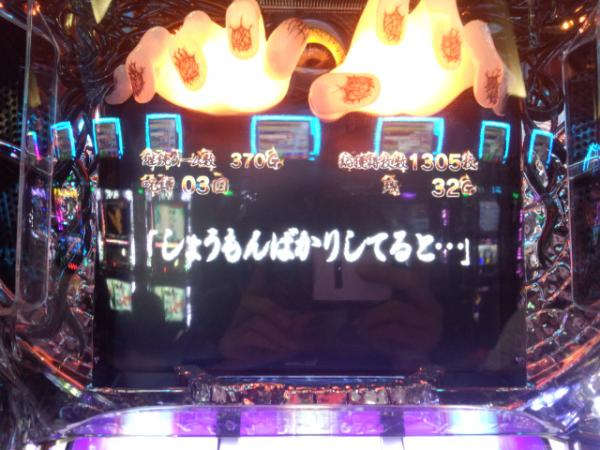 photo_706013_view