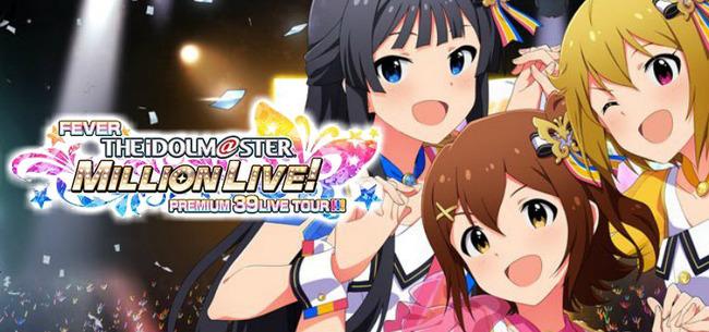 アイドルマスターミリオンライブ-ミリマス-パチンコ