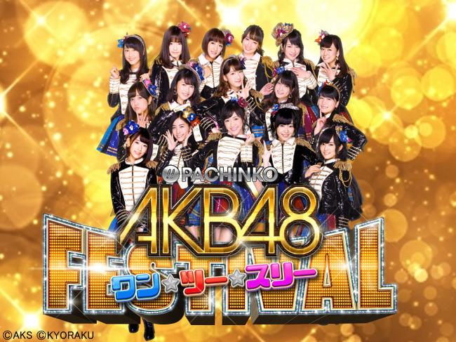 P_akb123fes-gazou3