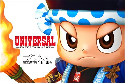 universal2012-00df7