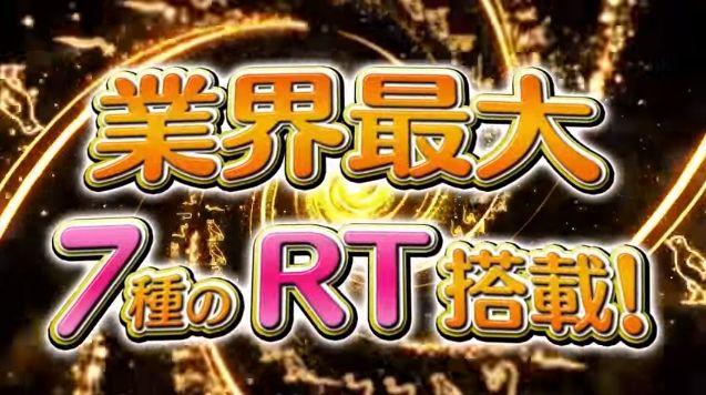 ren000082