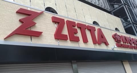 umeda_pachinko_zetta_tyayamachi_3