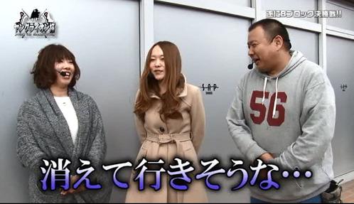 パチンコ必勝ガイド・注目の新台...