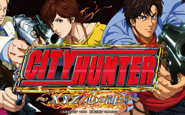 city hunter pachinko