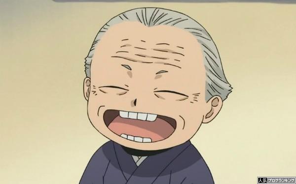 ワイニートバッバにもらった1万円をスロットで6000円にする!