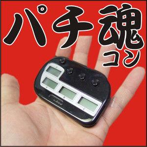 nakanishikobo_10004525-1