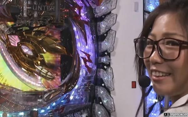 CRモンスターハンター4公式サイトフル公開&解説動画