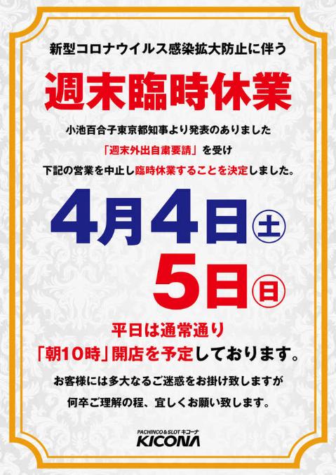 2020-04-02_160338