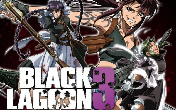 ブラックラグーン3 評価