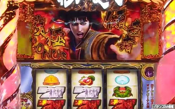 パチスロ花の慶次 戦極めし傾奇者の宴 アプリ