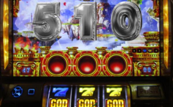 se-510-thumb-320xauto-1069