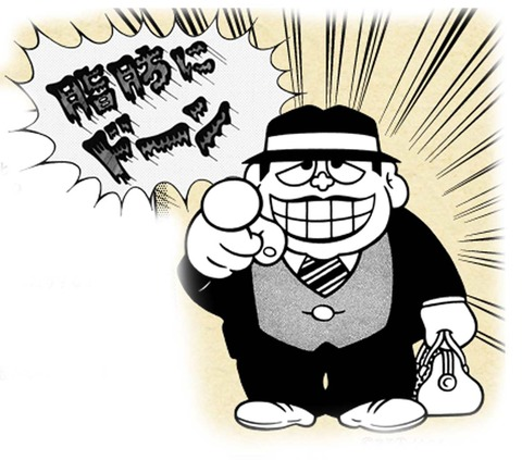 134080077403013217186_kurou-ron