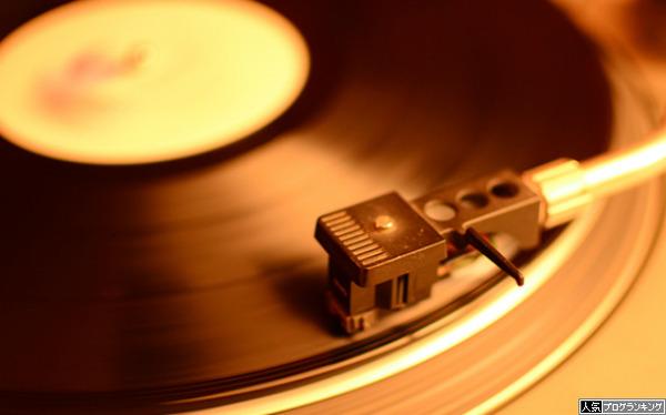 おまえらが初めて買ったCD(レコード、カセット)