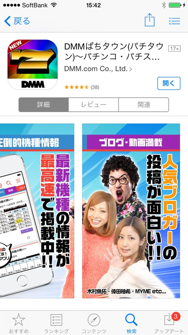 DMM 1b