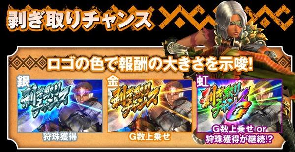 マジンガーZ・狂竜戦線公式9