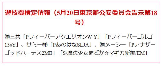 2019-05-21_111414