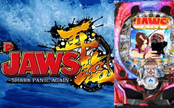 P-JAWS-sairin