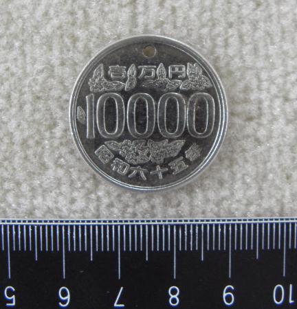 PN2012052201002223_-_-_CI0003