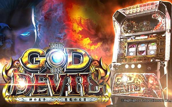 パチスロ神の左手悪魔の右目 PV 公式