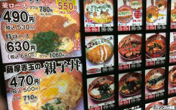 大阪梅田の祭太鼓、美味しいよ!