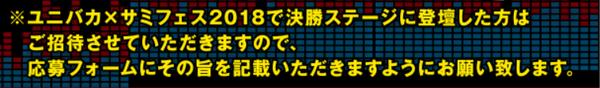 2019-07-16_180103