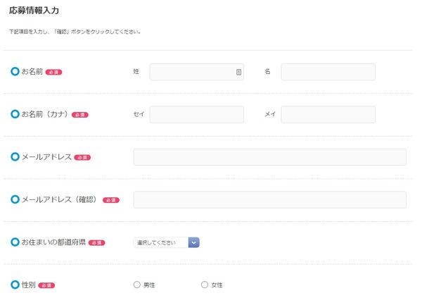 緋弾のアリア2試打会2