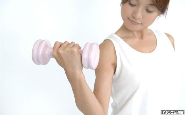 スロの打ちすぎで腕の太さ違うやつおる?