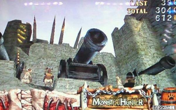 パチスロモンスターハンター月下雷鳴にも大砲演出あるかな