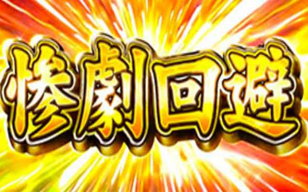 higurasikizuna-judge