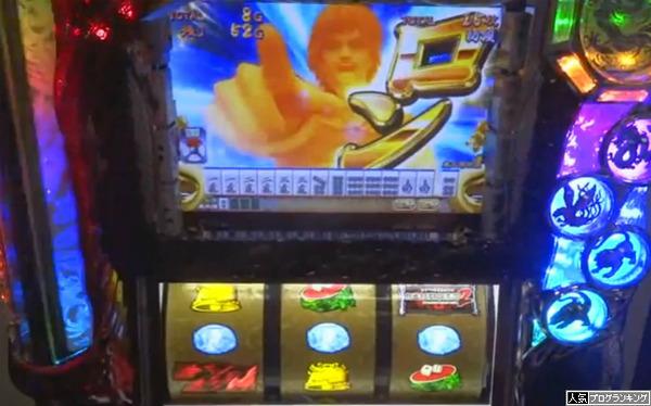 パチスロ麻雀格闘倶楽部2試打動画