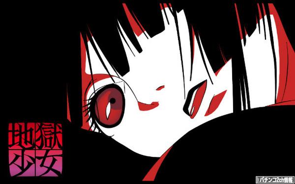 CRパチンコ地獄少女2 スペック・演出への期待