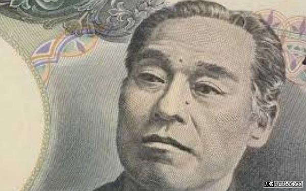 3000円を10000円にしたい件