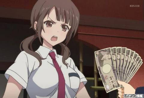 お金で女の心を動かそうぜ