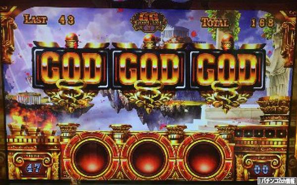 ミリオンゴッド神々の凱旋 PGG