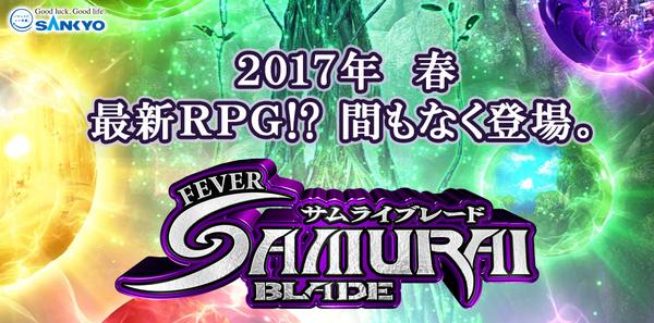 samurai blade 1