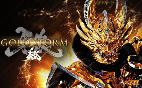 garo gold storm shou