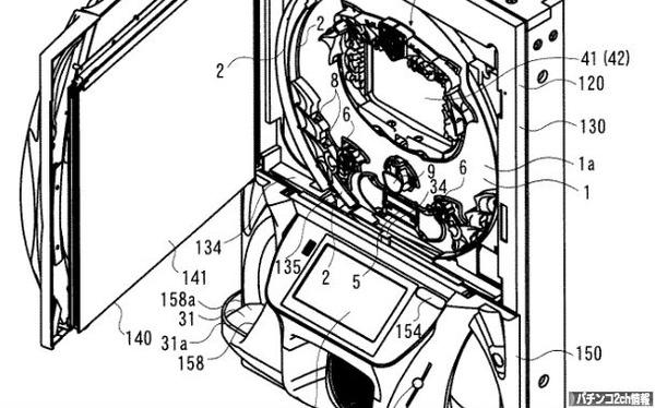 封入式ECOパチンコ遊技機とは