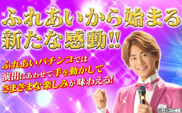 CR氷川きよし2のスペック・PV・試打動画の評価・感想