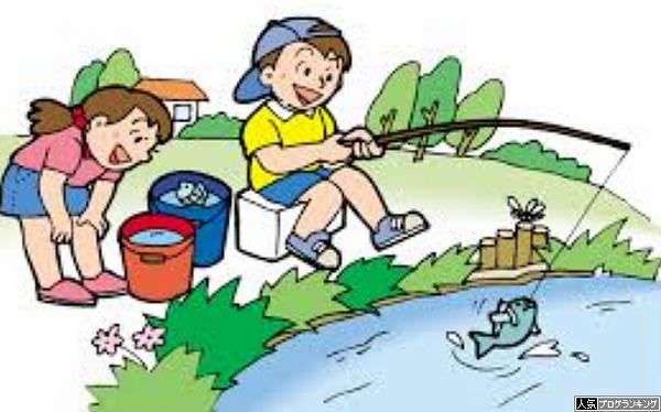みんなスロットやめて釣りしようぜ