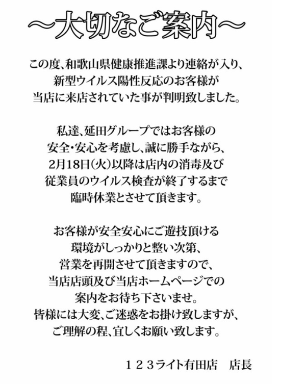 2020-02-18_144918