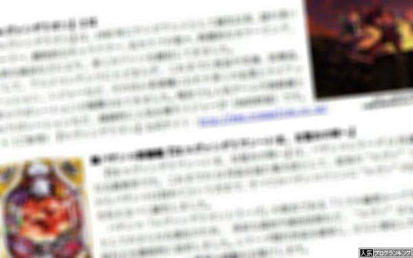 CRエヴァ11発売のお知らせ