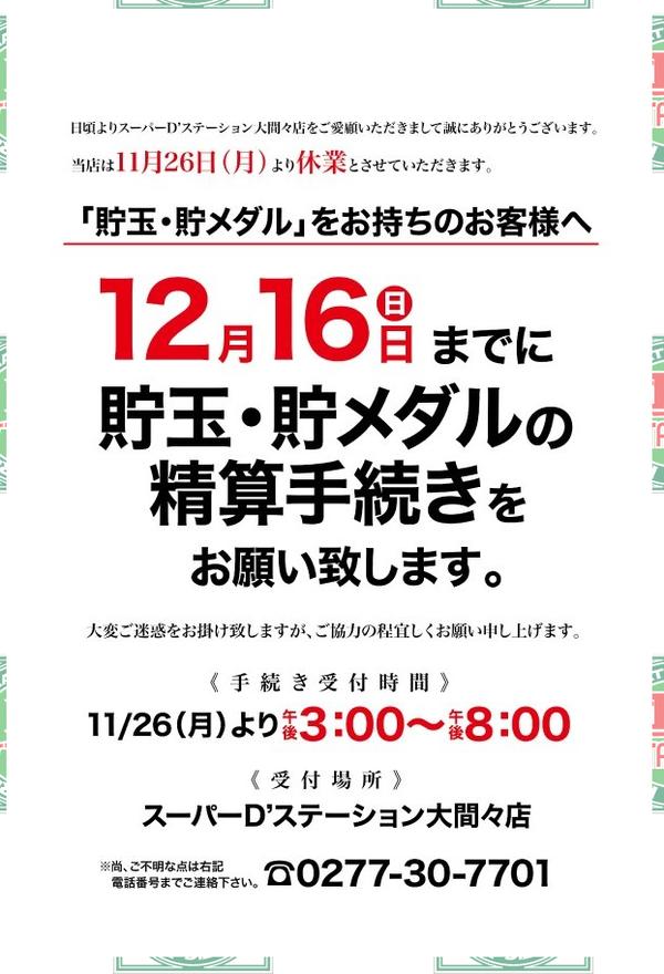 2018-12-15_112119