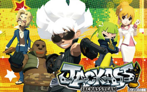 ジャッカスチーム サントラ