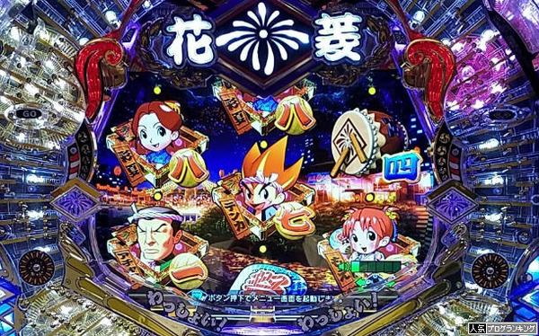新夏祭り 花菱