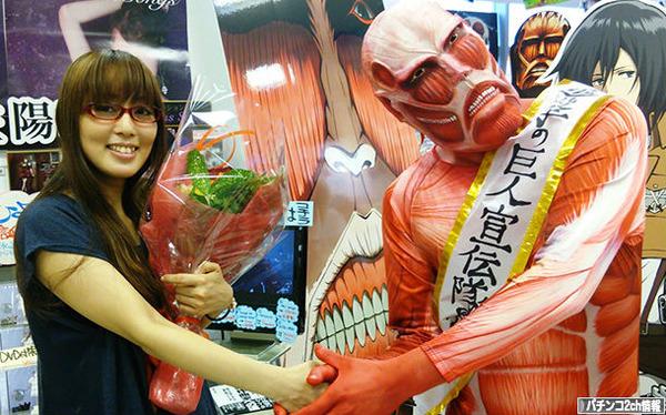 日笠陽子×超大型巨人