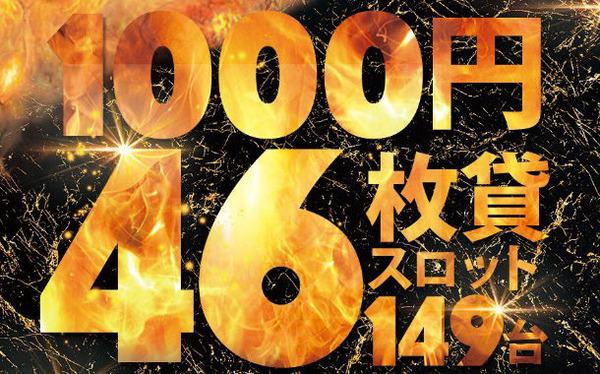 hokkaido_191227_earlybird-moiwa